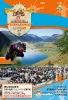 Raduno Livigno 8-9 Agosto