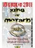 Supermoto Cogliate e King of Motard 10 Luglio